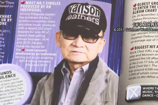 ジャニー喜多川【VANSON】バンソンのキャップ(帽子)通販はコチラ!