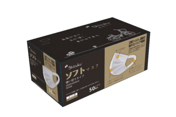 『マスクの予約 』箱で安い通販紹介【使い捨てマスク50枚】4月中旬頃