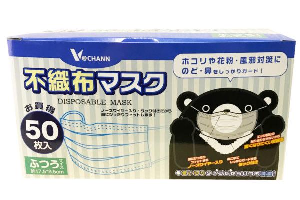 『即納マスクの在庫あり通販 』箱で安い楽天通販紹介【使い捨てマスク150枚】