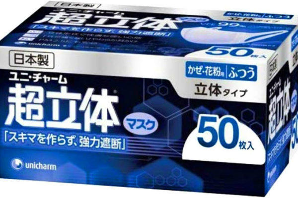 マスクはいつまで品薄?箱で在庫ありの日本製で安い通販紹介!